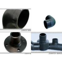 Buy cheap Butt Fusion Fittings for Water/Gas Supplying System, PE Molded Fittings from wholesalers