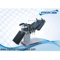 Universal Electrical Operating Room Chair With C - Arm Photography Function Manufactures