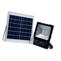50W 60W Waterproof Certificate High Powered Solar Flood Lights ATEX Super Brightness Manufactures