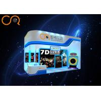 High Resolution 5D Cinema Equipment  6 / 9 Seats For Kids / Adults , CE SGS Listed Manufactures
