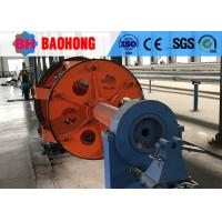 Rigid Planetary Stranding Machine For Al Wire ACSR And Insulated Wires Manufactures