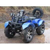Water Cooled 250CC Four Wheel Atv 13.9HP With Front Drum Rake Manufactures