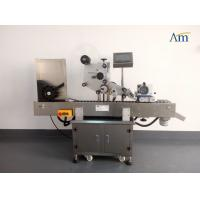 LB-400 Horizontal Labeling Machine Round Tube Water Injection Labeling Equipment