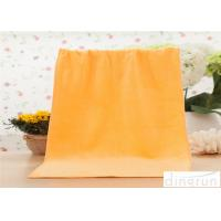 Quality Microfiber Car Cleaning Cloth , Kitchen Dish Towel Super Absorbent for sale