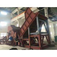 Low Noise Automatic Scrap Steel Shredder Line Machine / Metal Crusher Manufactures