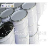 Buy cheap two component polysulfide sealant from wholesalers