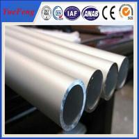best selling products anodizing aluminium square tube / aluminum structural tube Manufactures