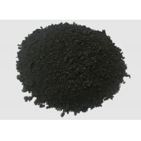 China Safety  Boron Carbide Nanopowder  , Blast Furnace Refractory  Grinding   Polishing Sapphire Substrate on sale