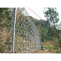 Hot Dipped Galvanizedsteel Metal Ring Mesh Plain Weave Slope Stabilization System for sale