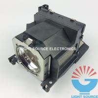 China Lowest Cost Original ET-LAV200 Projector Lamp for Panasonic Projector wholesale