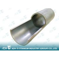 Titanium layer 0.5~3.2mm Titanium Clad Aluminum tube Clad Metal Sheet Manufactures