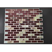 China Non - Toxic Removable Masic Gel Kitchen Wall Tile Stickers , Epoxy Gel Stickers on sale