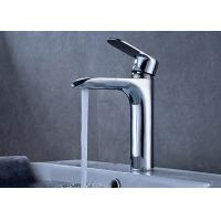 Solid Brass Swan Bathroom Faucet , Bathroom Water Faucet Free Rotation Zinc Handle Manufactures