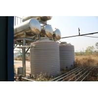 China Computerized Waste Plastic Oiling System / Waste Tyre To Oil Plant Using Batch Type Mixer on sale