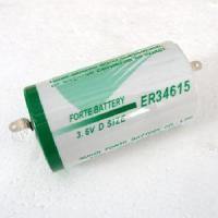 Buy cheap 3.6V Lithium Battery Er34615 D Size for Utility Water Meters from wholesalers