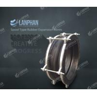 China Hot selling Lanphan Industry Spool Type Rubber Expansion Joints on sale