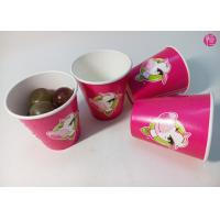 Gloss Flexo Printed cold drink cups , 10oz corrugated paper coffee cups Single Wall Manufactures