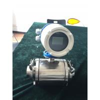 Clamp type Electromagnetic Flow Meter for full SS304
