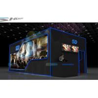 Removable 5D Cinema Cabin Equipment With Motion Chair, Special Effect System Manufactures