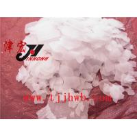 Buy cheap packed in 25kg bag good quality caustic soda flakes 99%,96%,92% factory from wholesalers