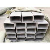 China Large Diameter Thin Wall Stainless Steel Tube , Square Welded Stainless Steel Pipes on sale