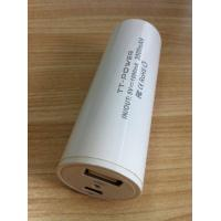 Buy cheap 3000mah portable battery charger from wholesalers