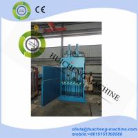 Factory supply vertical hydraulic waste paper baling machine/hydraulic baler/cardboard baling press Manufactures