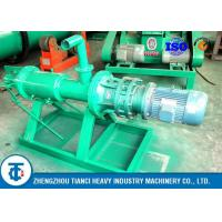 China 2 Ton / Hour Solid Liquid Separator , Carbon Steel Animal Manure Dewatering Equipment on sale