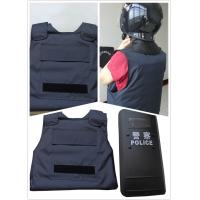 Buy cheap Military Police Lightweight Bullet Proof Vest / Concealable Stab Proof Vest Soft from wholesalers