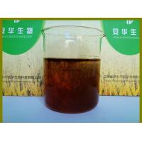 AH Water soluble fulvic acid Manufactures