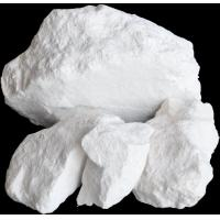 Industry Grade Kaolin Clay For Glass fibre, white cement and refractory insulation bricks Manufactures