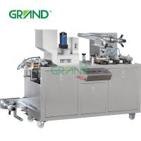 China Automatic Small Alu/PVC Flat Plate Blister Packing Machine For Tablet Capsule on sale