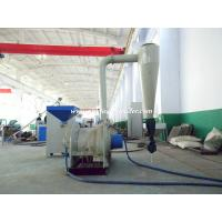 Plastic And Wood Powder Miller Machine Plastic Auxiliary Equipment Manufactures