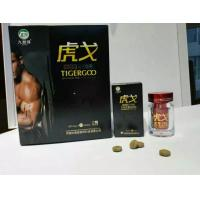 China TIGERGOO Male Enhancer Pills Natural Herbal to Increase Sexual Desire on sale