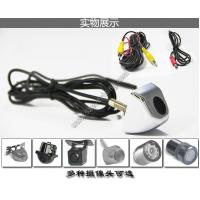 China Universal Waterproof Rearview Vehicle  Reversing Camera with CE , Parking Camera for all cars on sale
