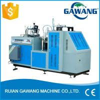 Automatic Ripple Double Wall Paper Cup Shaping Machine Manufactures