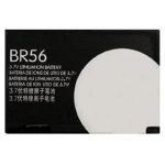 OEM Battery for Motorola BR56 Manufactures
