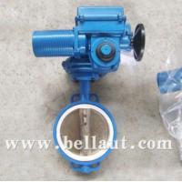 Buy cheap Hight Speed Triple Eccentric Butterfly Valve from wholesalers