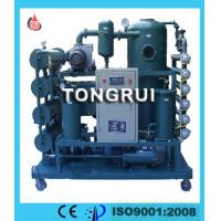 ZJR Multi-functional Double-Stage Vacuum Oil Regeneration Plant, used oil purification Manufactures