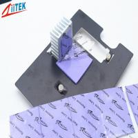 China Customized Silicone Rubber Thermal Insulation Pad For LED Lit Lighting on sale