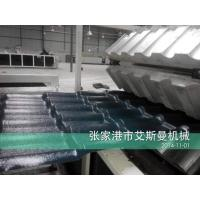 China plastic PVC ceramic roof tile roofing sheet building material on sale