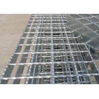 Galvanised Flat Bar Serrated Steel Grating Platform Steel Floor Grating Manufactures