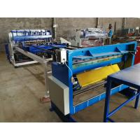 Width of Mesh 1500mm Wire Mesh Welding Machine For Mesh Size 50x50mm Manufactures