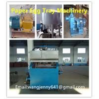 Roller Four Sides Paper Egg Tray Making Machine-Whatsapp:0086-15153504975