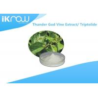 High Purity Natural Thunder God Vine Extract CAS 38748-32-2 Triptolide Powder Manufactures