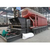 Automatic Rice Mill Steam Boiler Wood Powered Steam Generator 1-25 T/H Capacity Manufactures