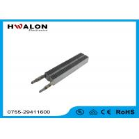 High Stability PTC Air Heater Ripple Heating Element For Hand Dryer / Laminating Machine Manufactures