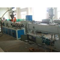 PVC Plastic Pipe Production Line , 75-200mm Double Screw PVC Pipe Production Line For Drain Pipe Manufactures