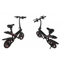Compact Electric Assist Bicycle , Small Folding Electric Bike 120kgs Max Load Manufactures