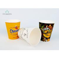 China Leak Proof Single Wall Paper Cups PE / PLA Lining For Hot Drinking on sale